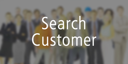 search customer